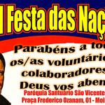OBRIGADO pela FESTA DAS NAÇÕES!